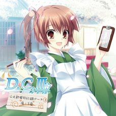 D.C. III ~Da Capo III~ Drama CD Collection Vol. 3 Feat. Hinomoto Aoi