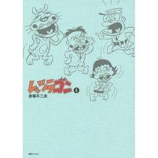 Rettsuragon Vol.6