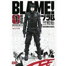 Blame! Special Edition Vol. 1
