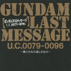 Gundam Last Message UC 0079-0096: What the Warriors Left Behind