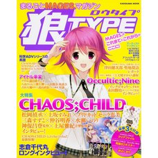 Marugoto Mages Magazine Rou Type