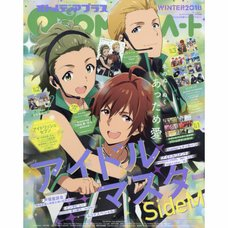 Otomedia Plus January 2018