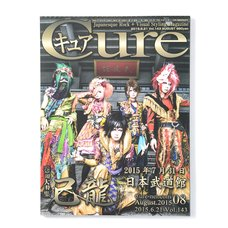 Cure August 2015