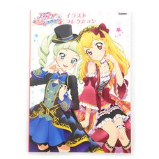 Aikatsu! Photo on Stage!! Visual Collection Vol. 2
