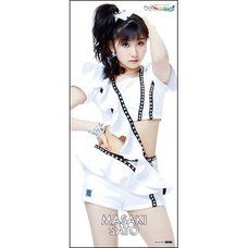 Morning Musume。'15 Gradation Tour Microfiber Towel - Masaki Sato