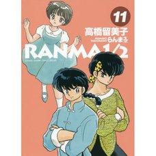 Ranma 1/2 Vol. 11