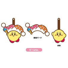 Kirby Transforming Rubber Straps