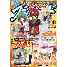 Monthly Bushiroad April 2018