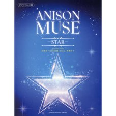 Anison Muse: Star Piano Solo