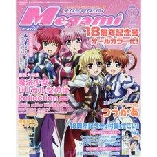 Megami Magazine September 2017