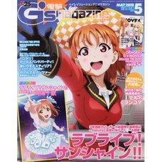 Dengeki G's Magazine May 2018