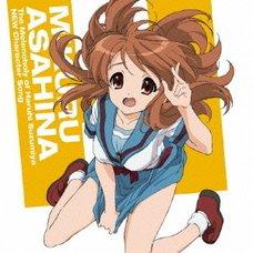 The Melancholy of Haruhi Suzumiya New Character Song Vol. 3: Mikuru Asahina