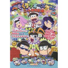 Osomatsu-san Stash Wars - Battle of NEETs - NEET Research Records