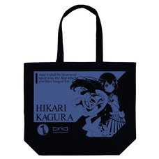 Revue Starlight Hikari Kagura Large Black Tote Bag