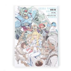 Akira Yasuda Gundam Design Works