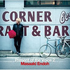 Masaaki Endoh Christmas Acoustic Night 2018 Second Album