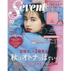 Seventeen October 2019