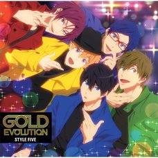 Gold Evolution: Free! Dive to the Future Ending Theme Song