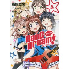 BanG Dream! Vol. 4