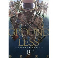 GROUNDLESS Vol. 8