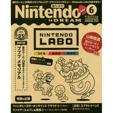 Nintendo Dream June 2018