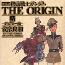Mobile Suit Gundam The Origin Vol.4
