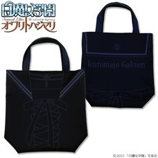 Innocent Lilies (Shiromajo Gakuen): The End and the Beginning Black Witch Tote Bag