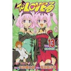 To Love-Ru Vol. 13
