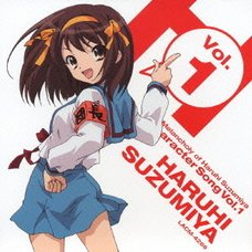 The Melancholy of Haruhi Suzumiya Character Song Vol. 1: Haruhi Suzumiya