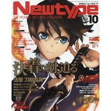 Monthly Newtype October 2017