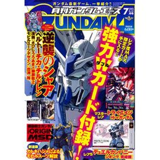 Monthly Gundam Ace July 2015 w/ Bonus Gundam Try Age Hi-V Gundam Card & Gundam Duel Company Zeong (Completed Model) Card