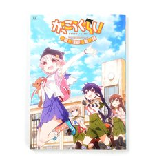 School-Live! TV Anime Official Guide Book: School Living Club Activity Log