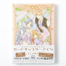 Cardcaptor Sakura Vol. 4 (Nakayoshi 60th Anniversary Edition)