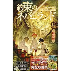 The Promised Neverland Vol. 13 Deluxe Edition