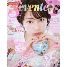 Seventeen June 2018