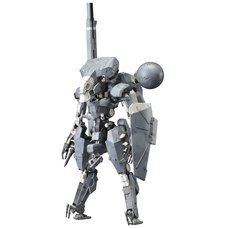 Metal Gear Sahelanthropus Model Kit