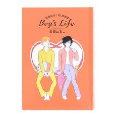Boy's Life: Haruko Kumota BL Artworks