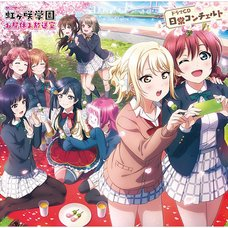 Love Live! Nijigasaki Academy School Idol Club Lunch Break Broadcasting Room Drama CD: Nichijo Concerto (2-Disc Set)