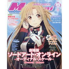 Megami Magazine April 2017