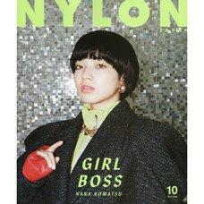 Nylon Japan October 2018