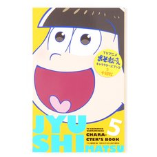 Anime Osomatsu-san Characters Book Vol. 5: Jyushimatsu