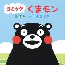 Comic Kumamon
