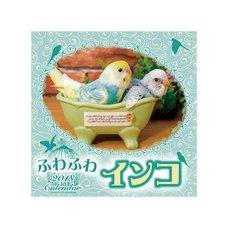 Fuwa Fuwa Parakeet 2018 Calendar