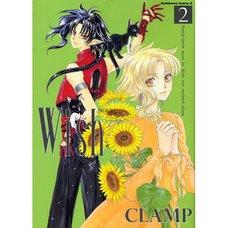 Wish New Edition Vol. 2