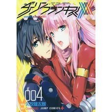 Darling in the Franxx Vol. 4