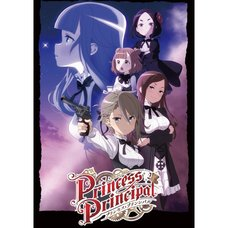 TV Anime Princess Principal ED Theme