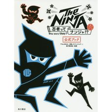 The Ninja -Who Are They?- Official Book