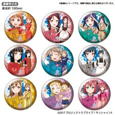 Love Live! Sunshine!! Uranohoshi Girls' High School Store Deka Pin Badge Collection