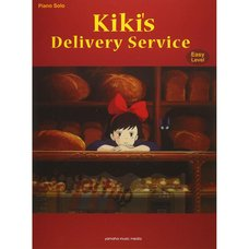 Kiki's Delivery Service Piano Solo: Easy Level (English Ver.)
