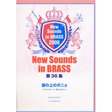 New Sounds in Brass Vol. 36: Ponyo on the Cliff by the Sea Ensemble